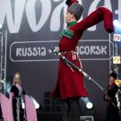WOMAD Russia