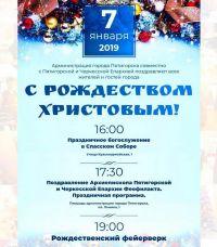Афиша театра пятигорска на январь 2017 афиша на декабрь 2015 театры москвы