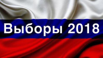 ЦИК РФ учит северокавказскую молодежь наблюдать завыборами