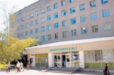 Сайт чувашия чебоксары республиканская больница новости дня