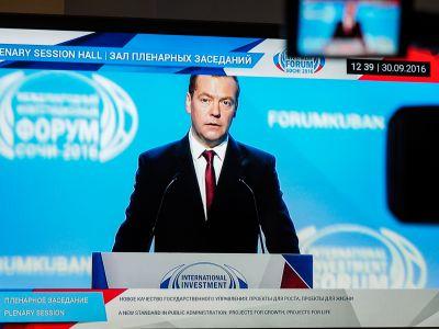 Медведев намекнул на предстоящее снижение основной ставки Центробанка
