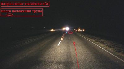 Сбившего насмерть пешехода водителя «ВАЗа» разыскивают наСтаврополье