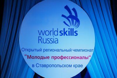 ВУфе наградили победителей 3-го  регионального чемпионата WorldSkills Russia
