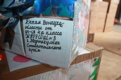 НаСтаврополье собрали новогодние подарки жителям ДНР иЛНР