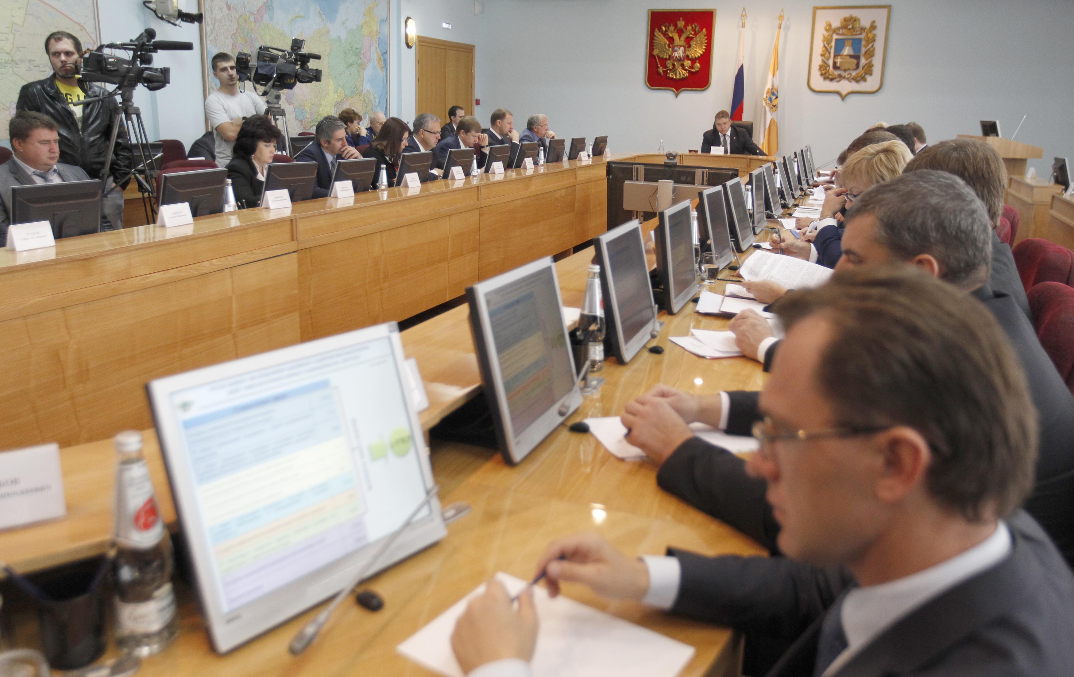Бюджет ставрополья на 2015 год